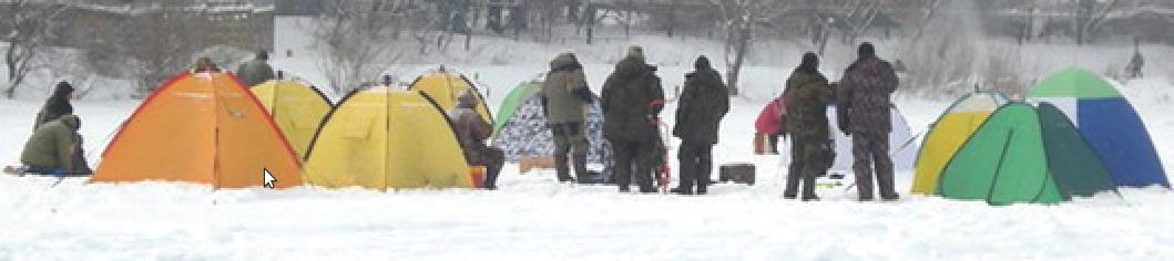 зимние палатки на рыбалке