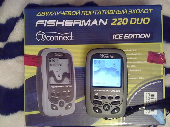Fisherman 220 Duo Ice Edition