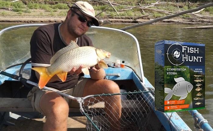 Где лушче купить Fish Hunt