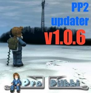 Propilkki 2 v1.0.6 игра скачать