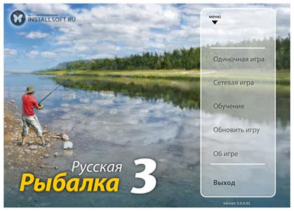 Super Dynamite Fishin рыбалка