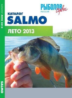 Каталог Salmo. Лето 2013 скачать