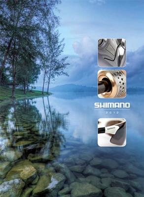 Shimano 2012 скачать