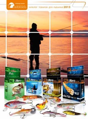 Каталог товаров для рыбалки AQUA 2013 скачать