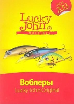 Воблеры Lucky John Original 2013 скачать